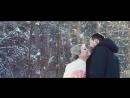 Азат и Татьяна Свадебный клип для instagramm