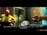Прохождение GTA Vice City: Миссия 28 - Гонки Амулета