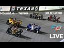 VRC.one Indycar 2018 - Round 4 - Texas rfactor2
