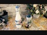 Декорируем бутылку шампанского и бокалы.