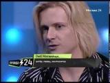Интервью Глеба Матвейчука ТВ каналу
