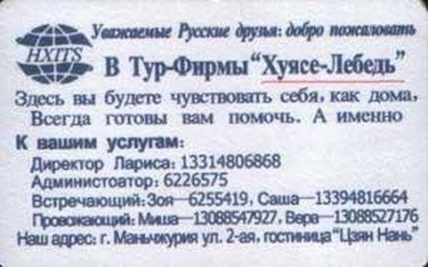http://cs311427.vk.me/v311427659/afc2/cJ8b5ZbEPew.jpg