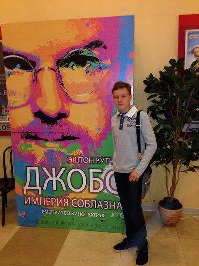 Daniel Timoshin, 9 сентября , Москва, id108364599