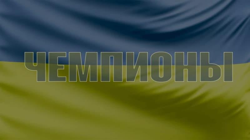 СНГ 3. Восточная Украина. Лучшие Голы.