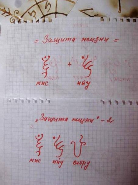 http://cs617531.vk.me/v617531470/11584/VLe1HfaYmtE.jpg