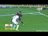 Неймар против Реал Мадрид 2013 HD