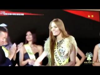 Miss Desert International 2018 Alina from Tatarstan in China🌟