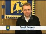 Про новоприйняті закони, виплати ветеранам УПА, Водохреща_звернення мера 17.01.2014