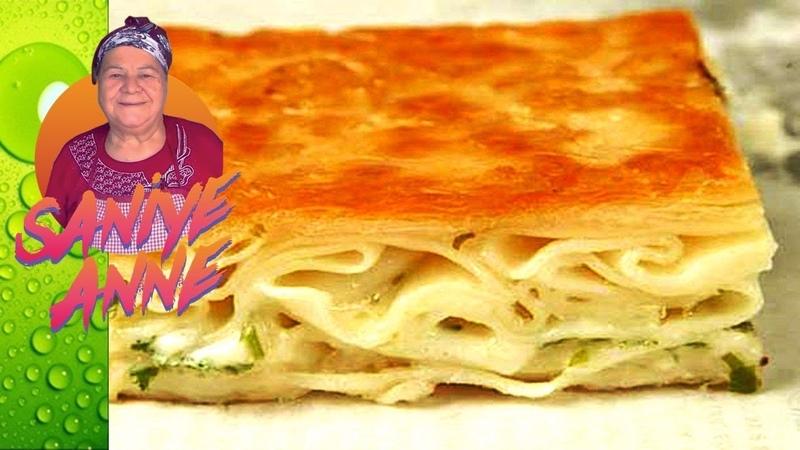 Турецкие су бёреки с сыром / Su Böreği Nasıl Yapılır