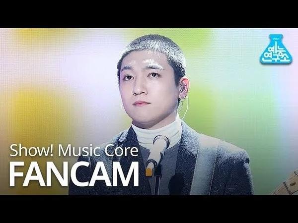 [예능연구소 직캠] Days - Gone By DAY6 (SUNGJIN), 데이식스 - 행복했던 날들이었다 (성진) @Show Music Core 20181215