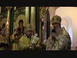 Проповедь митрополита Тобольского и Тюменского Димитрия (Капалин Алексей Михайлович) и слово епископа Тихона, Ишимского и Арома