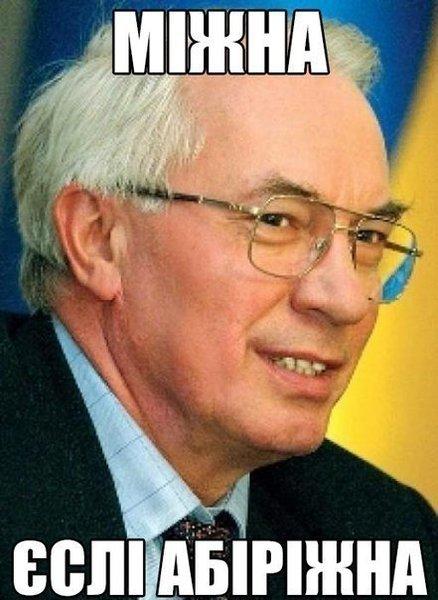 Украина не чинит никаких препятствий по передвижению транспортных средств других государств, - замглавы МВД Яровой - Цензор.НЕТ 7939