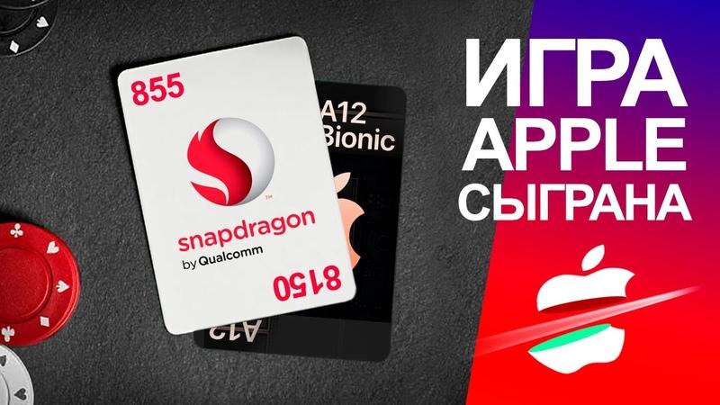 Snapdragon 855 (8150) – король Antutu, Apple идет на дно, а Exynos 9820 снимает 8К