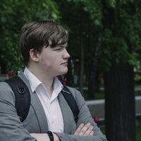 Артём Марков