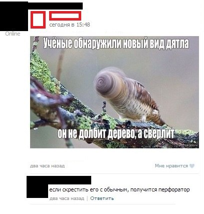 Всяко - разно 130 )))