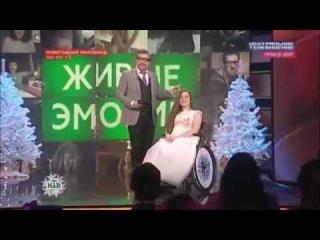Ксюша Каминская на НТВ в программе