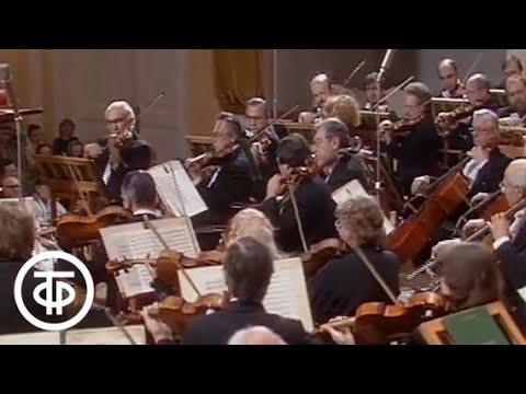 Й.Гайдн, М.Равель, О.Респиги, И.Стравинский. Дирижер Евгений Светланов (1992)