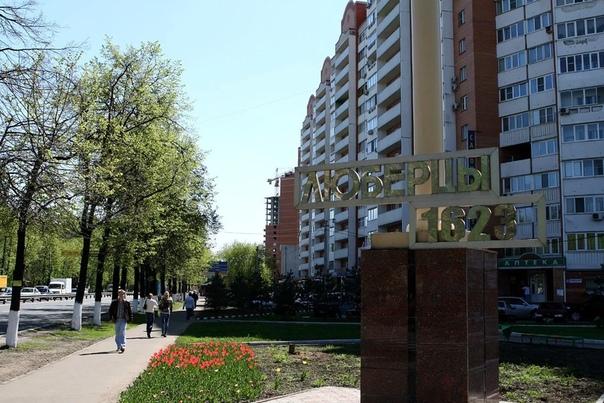 Где в пригороде Москвы жить хорошо: лучшие города-спутники столицы В нынешней экономической ситуации перед людьми часто встает выбор где лучше жить - в маленькая квартире в пределах МКАД или в
