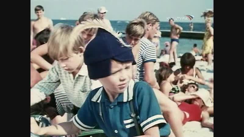 Валерка Рэмка детский комедия СССР 1970