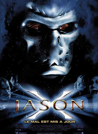 Джейсон Вурхис, 11 октября 1993, Терек, id211915877