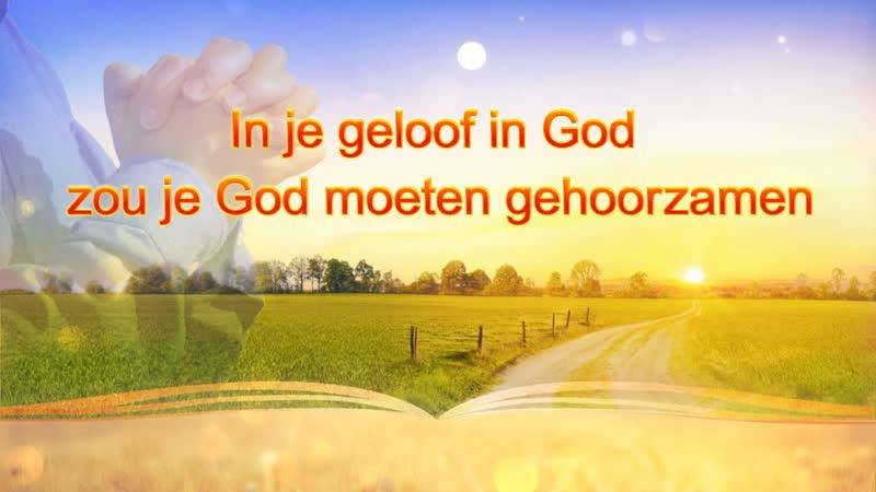 De woorden van de Heilige Geest 'In je geloof in God zou je God moeten gehoorzamen' Nederlands