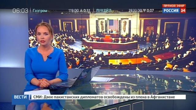 Новости на Россия 24 • В Сенате США согласован законопроект об антироссийских санкциях
