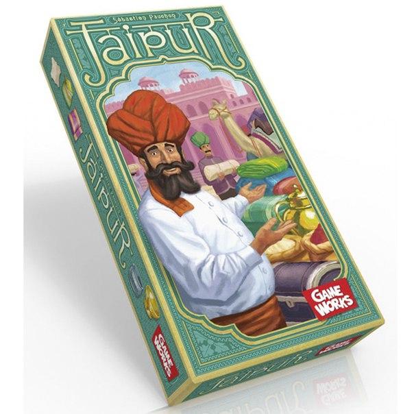Джайпур Jaipur