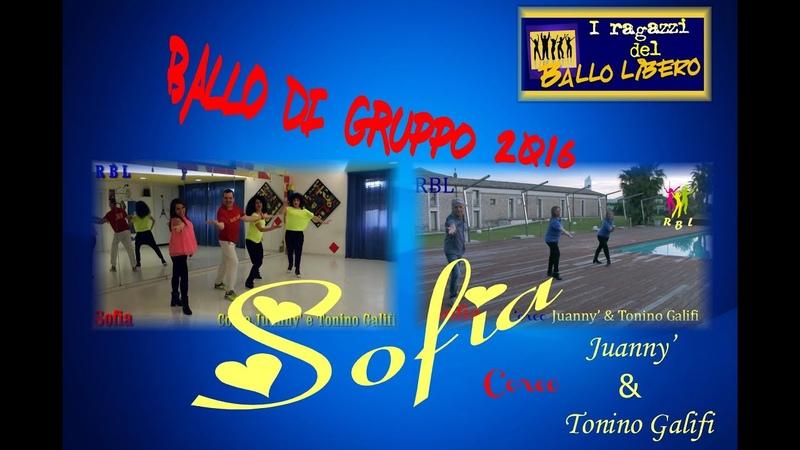 ALVARO SOLER - SOFIA (Coreo Juanny' Tonino Galifi) RBL Balli di gruppo 2016 Line Dance