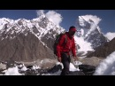K2 Сирена Гималаев Трейлер документального фильма