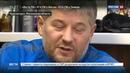 Новости на Россия 24 Врач хоккейной команды спас жизнь пассажиру самолета