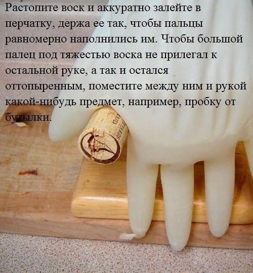 http://cs406824.userapi.com/v406824081/5e11/-wbGOtXxh6c.jpg