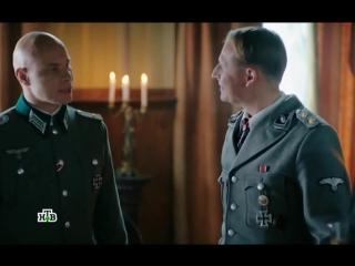 Апперкот для Гитлера (2016)