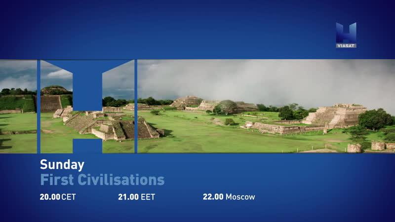 Viasat History Первые цивилизации