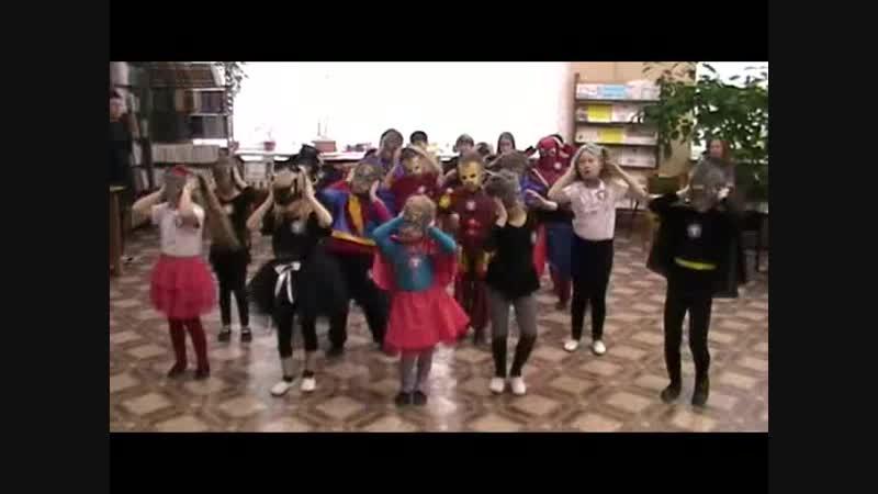 Смоленская область город Рославль МБДОУ Детский сад Росинка флешмоб