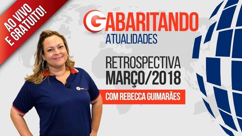 Gabaritando Atualidades   Retrospectiva Março 2018