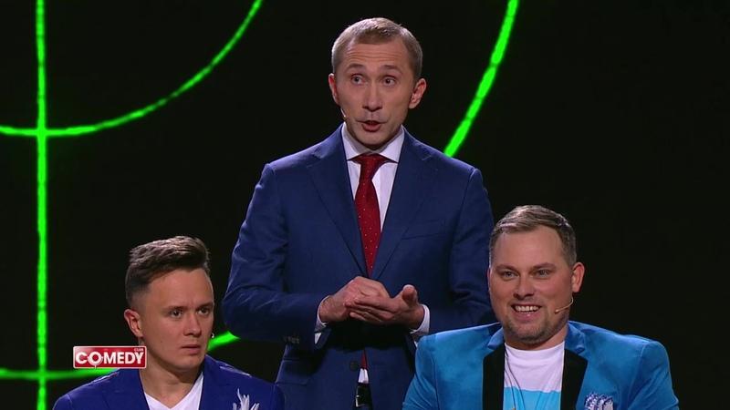 Иванов Смирнов Соболев Грачев Ракетные войска