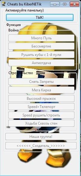 SoK0WA1-kZc.jpg