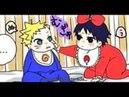 Naruto Hablando Con Un Padre Celoso