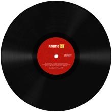 Snesarev Sergey - Special mix for Pandorum Event on TempoRadio 14.02.2015 (AthmospericProgressive Breaks)
