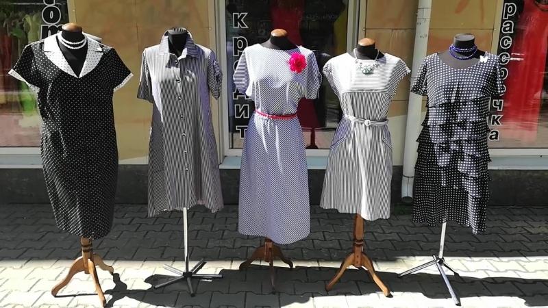 Летние платья. Модные принты: горошек и полоска.