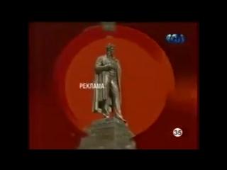 Рекламные заставки (ТНТ, 15.01.2001-18.08.2002) 3 часть