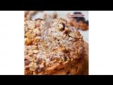 Пирог «Восточная сказка» | Больше рецептов в группе Десертомания
