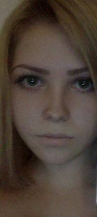 Анастасия Сушинская