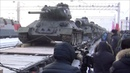 ВИркутске встретили эшелон слегендарными танками Т 34 которые врамках военно технического сотрудничества переданы вРоссию изЛаоса