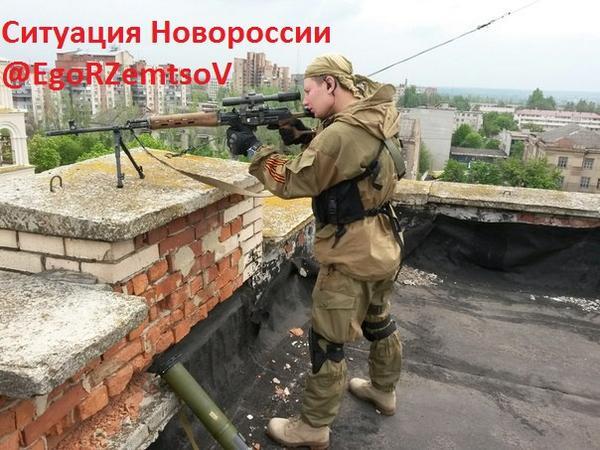 Информационная сводка военных действий в Новороссии - Страница 6 OZIBSihzYI4