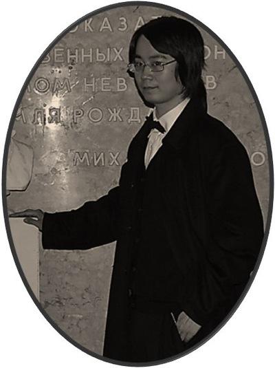 Яков Сунь, 16 марта 1988, Москва, id20290289