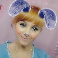 Светлана Огородник