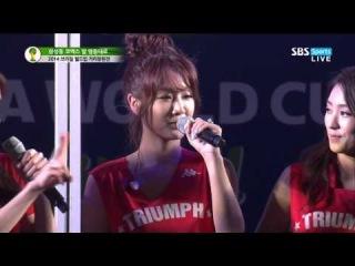 140623 SISTAR (씨스타) - Give It To Me & Talk & Loving U @ World Cup Cheering Festival [1080P]