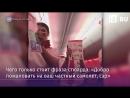 28 07 2018 Британец стал единственным пассажиром рейса Корфу Бирмингем Дата 28 07 2018г 1729мск Источник Известия