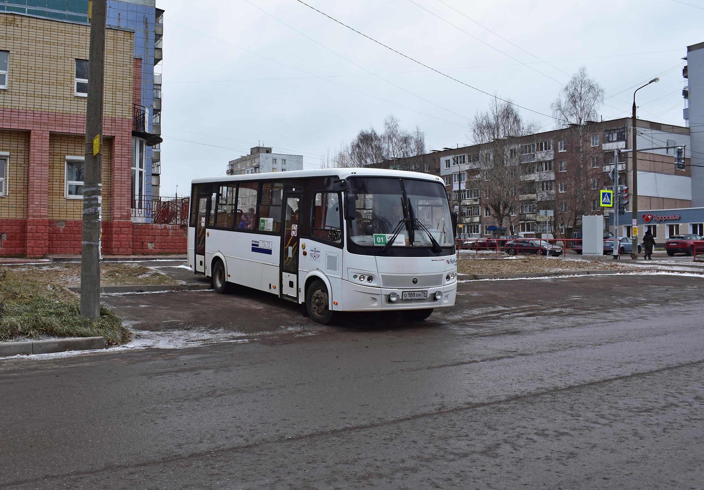Автобус №01, г. Тутаев
